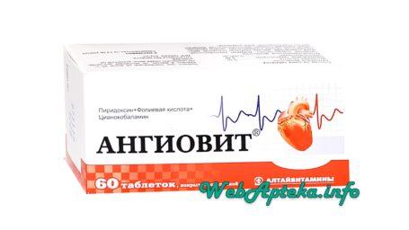 Ангиовит инструкция по применению таблетки, фотография