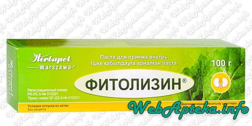 Фитолизин инструкция по применению паста