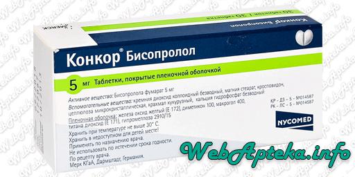 Конкор инструкция применение таблетки отзывы аналоги противопоказания на WebApteka.info