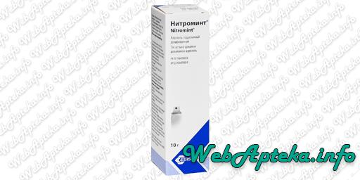 Нитроминт спрей инструкция по применению Нитроглицерин 10мг
