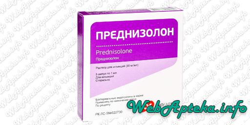 Преднизолон инструкция применение уколы отзывы аналоги противопоказания на WebApteka.info