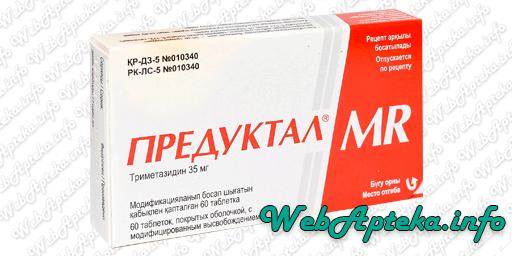 Предуктал инструкция применение таблетки отзывы аналоги противопоказания на WebApteka.info