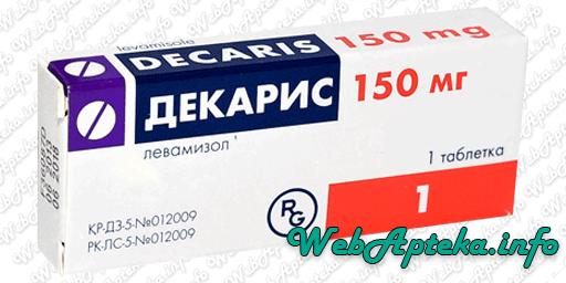 Декарис инструкция применение таблетки отзывы аналоги противопоказания на WebApteka.info