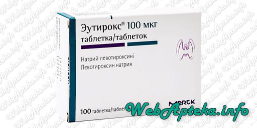 Эутирокс инструкция по применению таблетки