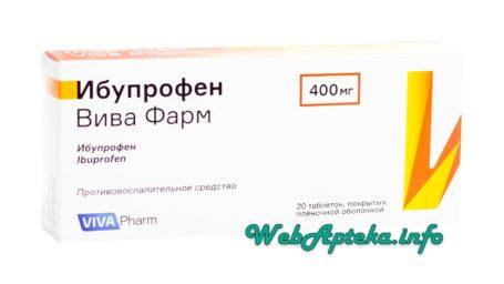 Ибупрофен Вива фарм инструкция по применению (таблетки) фотография