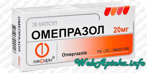 Омепразол инструкция применение таблетки отзывы аналоги противопоказания на WebApteka.info