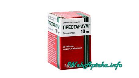 Престариум инструкция по применению (таблетки 5 мг, 10 мг) фотография