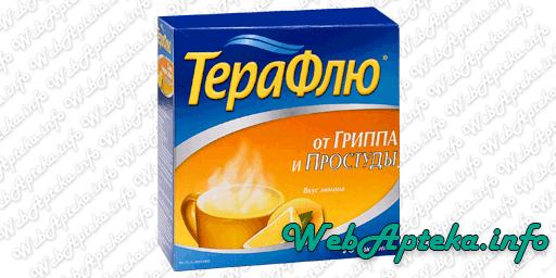 ТераФлю инструкция применение порошок отзывы аналоги противопоказания на WebApteka.info