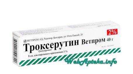 Троксерутин инструкция по применению (Ветпром, гель 2%) фотография