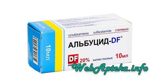 Альбуцид - DF капли