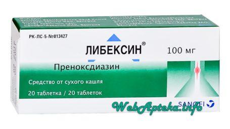 Либексин инструкция по применению (таблетки) фотография