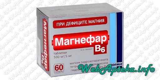Магнефар инструкция по применению таблетки при дефиците магния