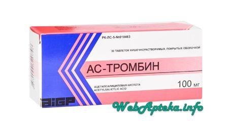 АС-тромбин инструкция по применению таблетки фотография