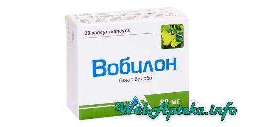 Вобилон (гинкго билоба) таблетки