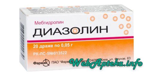 Инструкция по медицинскому применению лекарственного средства ДИАЗОЛИН