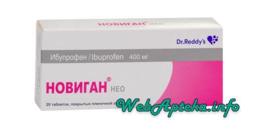 Новиган Нео Инструкция по медицинскому применению лекарственного средства