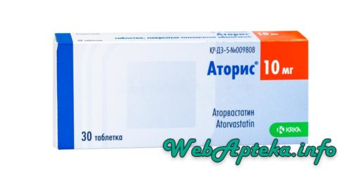 Аторис инструкция по применению таблетки