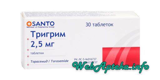 Тригрим инструкция по применению таблетки