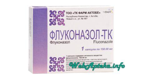 Флуконазол-ТК инструкция по применению (таблетки 150 мг) фотография