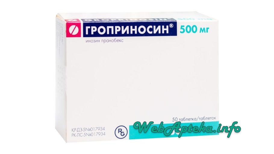 Гроприносин инструкция по применению (таблетки 500 мг) фотография