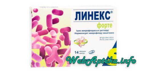 Линекс инструкция по применению лекарственного средства