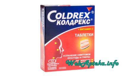 Колдрекс инструкция по применению таблетки