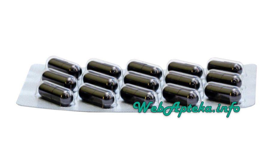 Адсорбикс Экстра таблетки