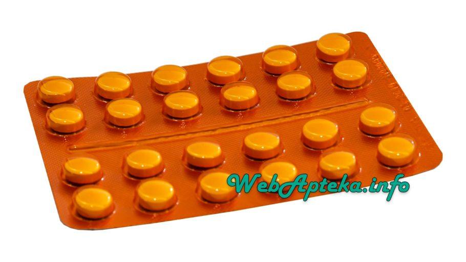 Стопдиар таблетки 100 мг